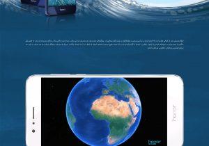 صفحه اصلی وبسایت کمپین هوآوی آنر 8